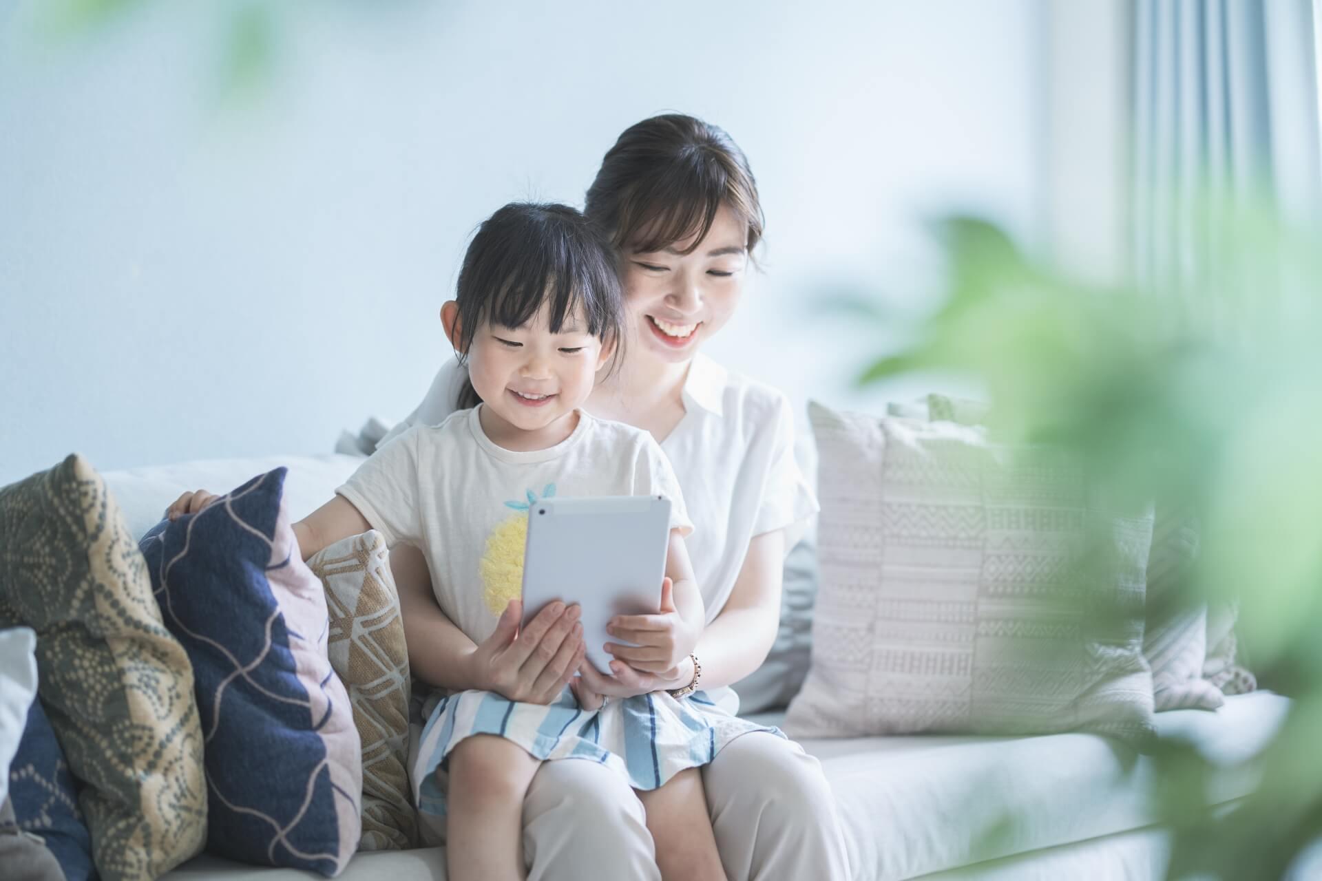 タブレットで学ぶ親子