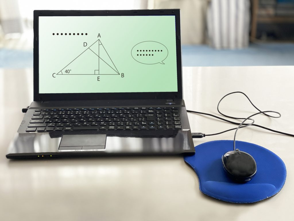 3平方の定理の問題が映ったパソコンとマウス