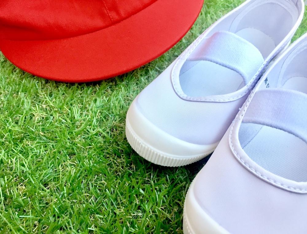 幼稚園生の紅白帽とバレエシューズ