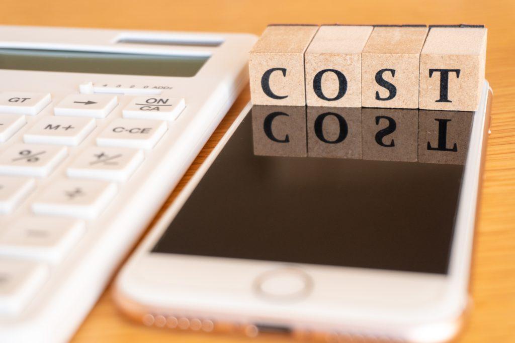 スマホと電卓とコスト